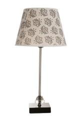 Лампа настольная Альбек