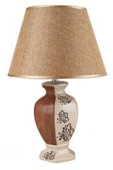Лампа настольная Грация