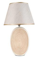 Лампа настольная Сальта