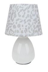 Лампа настольная Виктори белый кварц