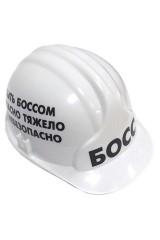 Каска строительная Босс