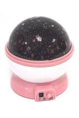 Ночник проектор вращающийся Розовый