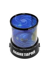 Ночник проектор звездного неба Планеты