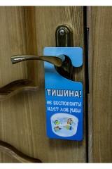 Игра Туалетная рыбалка