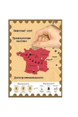 Тубус - карта План покорения ЕВРОПЫ