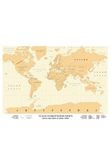 Тубус - карта План покорения МИРА