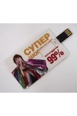 Флешка кредитка 4GB Дисконтная карта