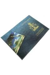 Обложка на паспорт Багамы