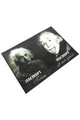 Обложка на паспорт Эйнштейн