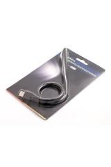 Светильник USB Черный