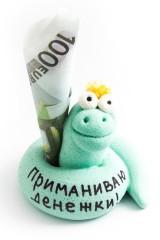 Фигурка Приманиваю денежки