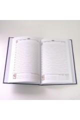 Книга для записей План сбытия мечт 18+