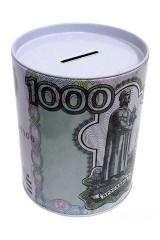 Копилка 1000р