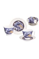 Кофейный набор Павлин синий
