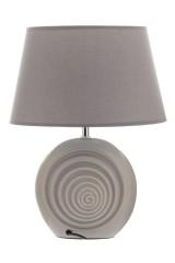 Настольная лампа Кипарисия