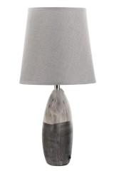 Настольная лампа Родос