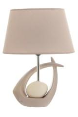 Настольная лампа Кориссия