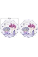 Набор круглых тарелок Лаванда