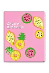 Дневник школьный ЭКЗОТИЧЕСКИЕ ФРУКТЫ