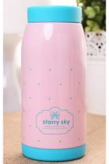 Термокружка Starry Sky