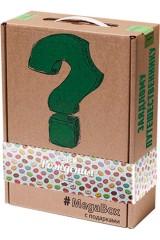 Подарочный Megabox На день рождения Заядлому путешественнику