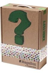 Подарочный Megabox На день рождения Хипстеру
