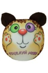 Антистрессовая игрушка-подушка Леопард