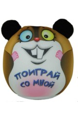 Антистрессовая игрушка-подушка Хомяк