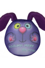 Антистрессовая игрушка-подушка Зайчик