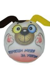 Антистрессовая игрушка-подушка «Собака»