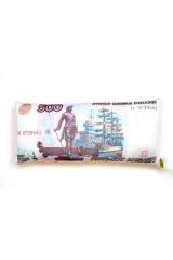 Антистрессовая подушка Купюра - 500 рублей