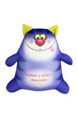 Антистрессовая игрушка-подушка Котик Обормотик