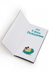 Шоколадная открытка Сладкоежики