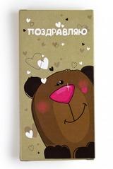 Шоколадная открытка Мишка