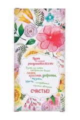 Открытка шоколадная Весна