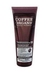 Био-бальзам для волос Coffee Organic