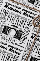 Бумага упаковочная с вашим текстом Фотографу