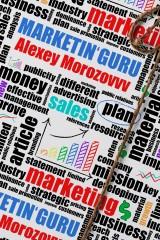 Бумага упаковочная с вашим текстом Подарок маркетологу