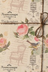 Бумага упаковочная с вашим текстом Вдохновение