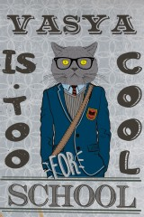 Блокнот в клетку с Вашим текстом Too cool for school