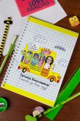 Блокнот в клетку с Вашим текстом Школьный автобус