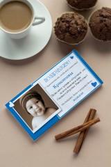 Шоколад с Вашим именем На крестины