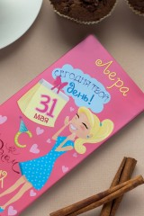 Шоколад с Вашим именем День блондинок