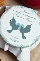 Клубничное варенье с Вашим именем На Свадьбу