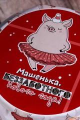 Клубничное варенье с Вашим именем Свинка-балеринка
