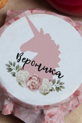 Клубничное варенье с Вашим именем Цветочный единорог