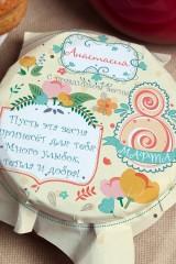 Имбирное варенье с Вашим именем С праздником весны!