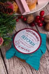 Мандариновое варенье с вашим текстом Новогодние подарки
