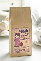 Чай с Вашим именем «Для принцессы»