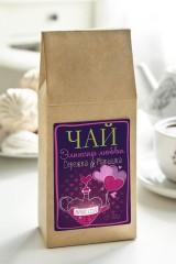 Чай с Вашим именем «Эликсир любви»